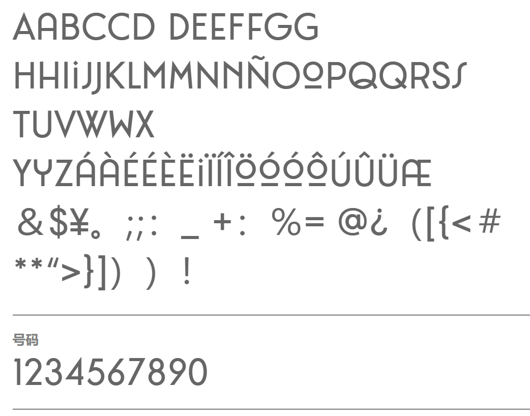 标准的英文字体 Catallina无衬线字体英文字体下载
