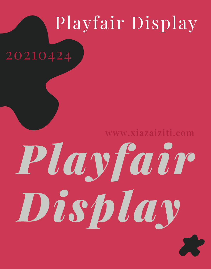 下载字体大全 英文字体Playfair Display打包下载