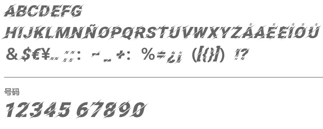 常用英文字体ttf下载 Facón英文字体下载